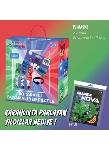 Pj Masks PJ Masks 2 Taraflı Boyamalı Yer Puzzle Renkli